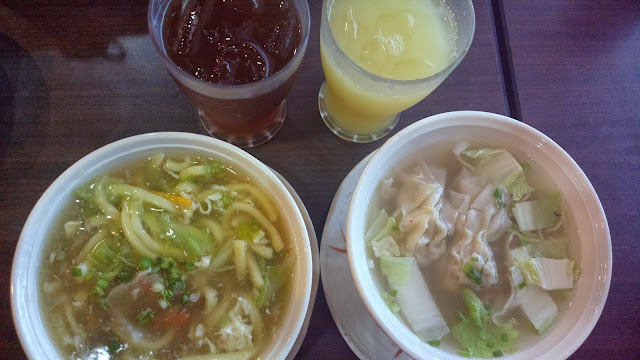 Chowking Noodle Soup