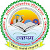 CG Vyapam SDAG Admit Card 2016 Download www.gvyapam.cgstate.gov.in