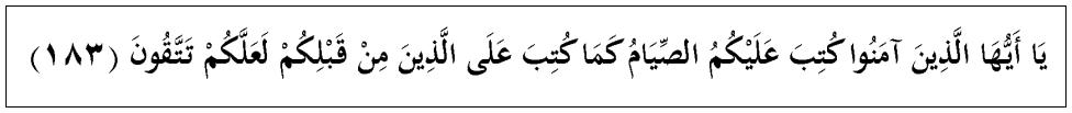 Surat Al-Baqarah ayat 183