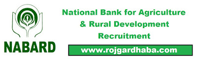 http://www.rojgardhaba.com/2017/06/nabard-national-bank-for-agriculture-and-rural-development-jobs.html