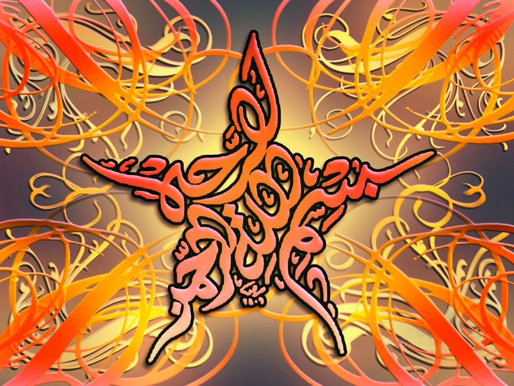 Kumpulan Gambar Kaligrafi Bismillah Yang Indah Dan Bagus Fiqihmuslim Com