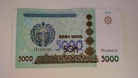 Le Chameau Bleu - Blog Voyage Ouzbékistan - billet ouzbek de 5000 sums - Ouzbékistan - ousbek