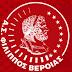 Ανακοίνωση του Φιλίππου Βέροιας για τη μη συμμετοχή των Νικολαΐδη και Καραγκιοζόπουλου στο παιχνίδι κόντρα στον ΠΑΟΚ