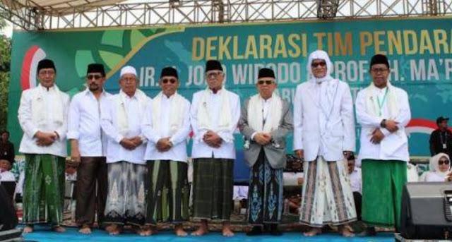 KH Ma'ruf Amin: Presiden Jokowi Sangat Menghormati NU