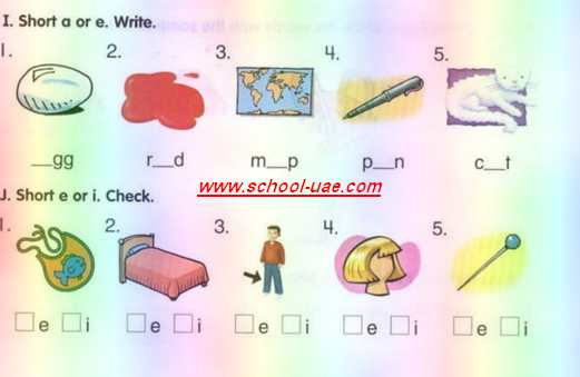 ملزمة تاسيس لغة انجليزية للصفوف الاولى