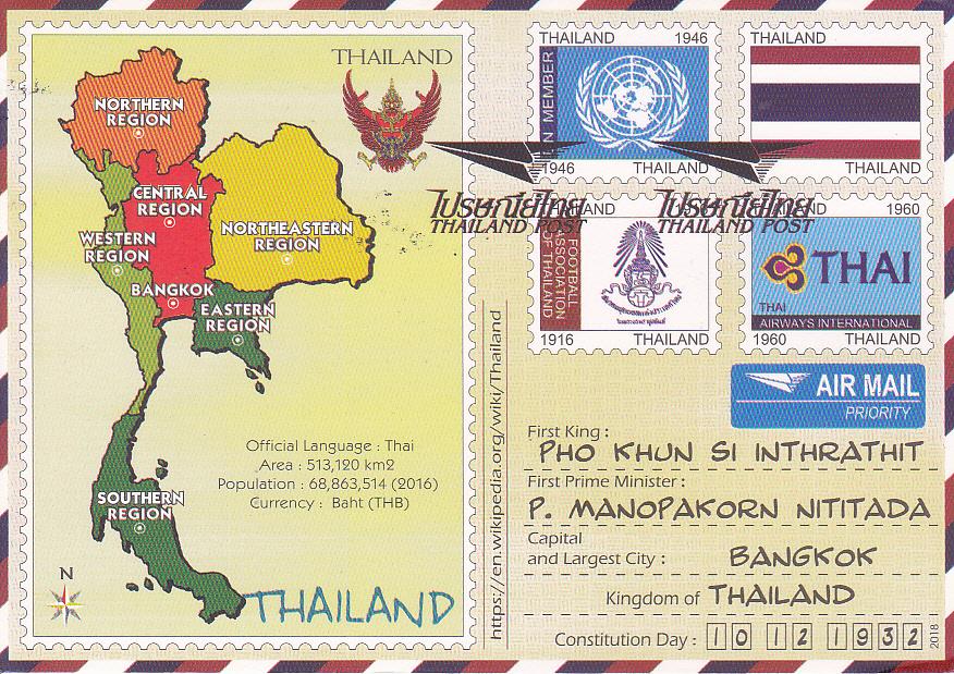 Postcard A La Carte Thailand Map On Cover Postcard Series