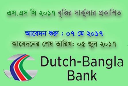 dutchbanglabank scholarship 2017