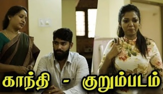 Gandhi – Tamil Short Film