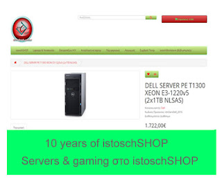 http://istos-ch.com/shop/index.php?route=product/product&product_id=156