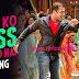 Baby Ko Bass Pasand Hai Lyrics Sultan | Vishal Dadlani | Salman Khan