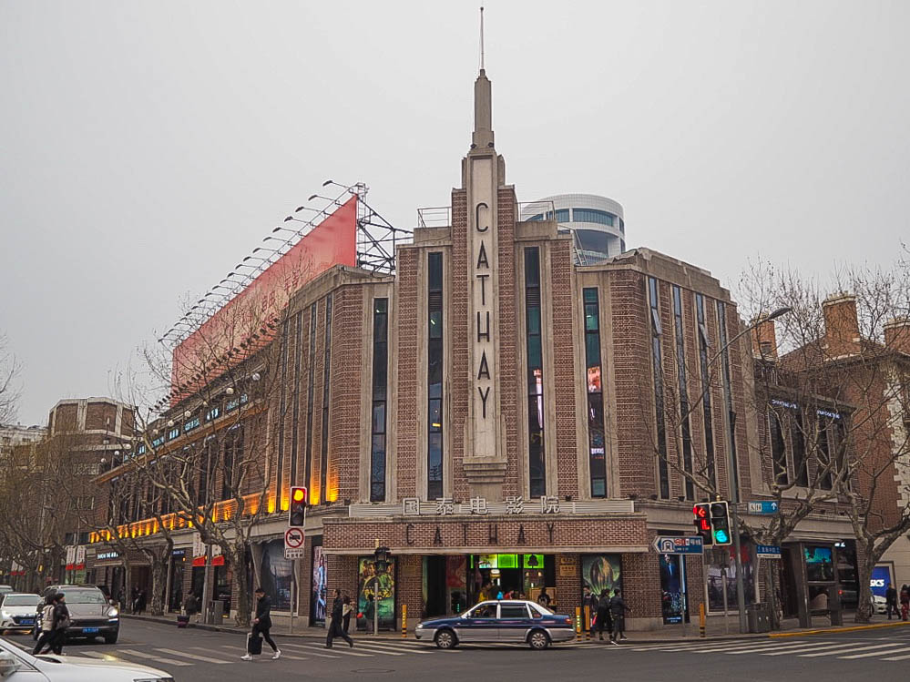 Cathay art deco theatre, French Concession, Shanghai