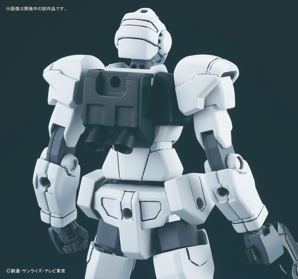 HGBD 1/144 GBN-Guard Frame [Release Decision] - Gundam Kits Collection News and Reviews
