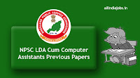 NPSC LDA Previous Papers