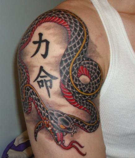Snakes Tattoo Designs