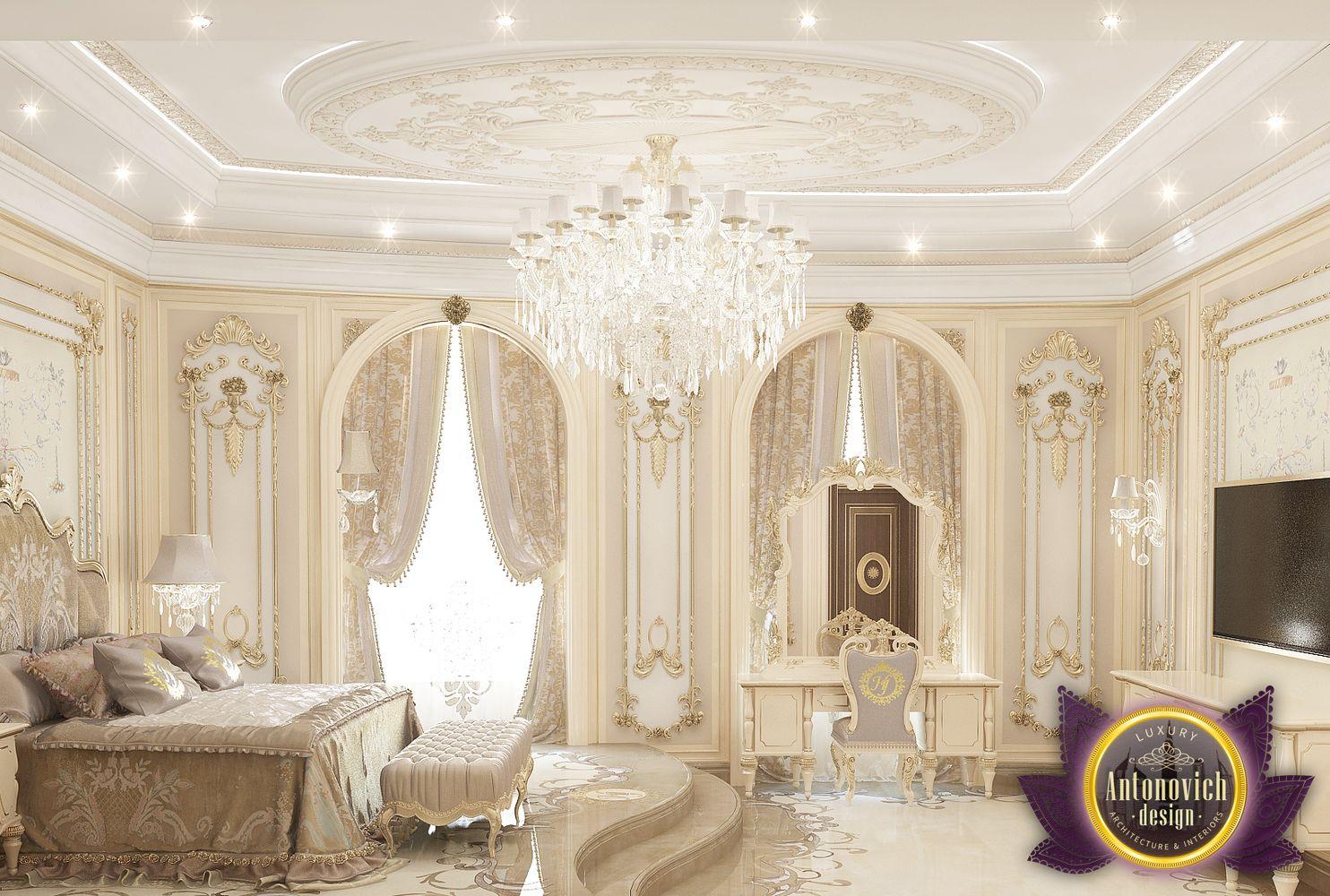 Bedroom Ideas: Nigeiradesign: Bedroom Design Ideas Of Katrina Antonovich