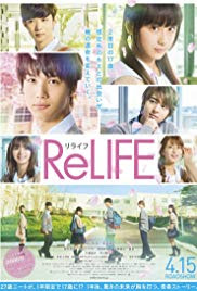 Download Film ReLIFE (2017) Subtitle Indonesia 360p, 480p, 720p, 1080p