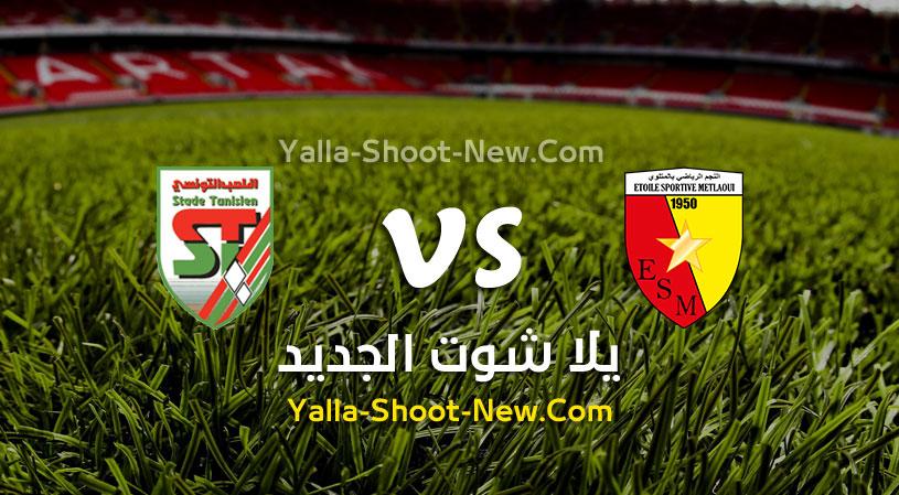 مباراة نجم المتلوي والملعب التونسي