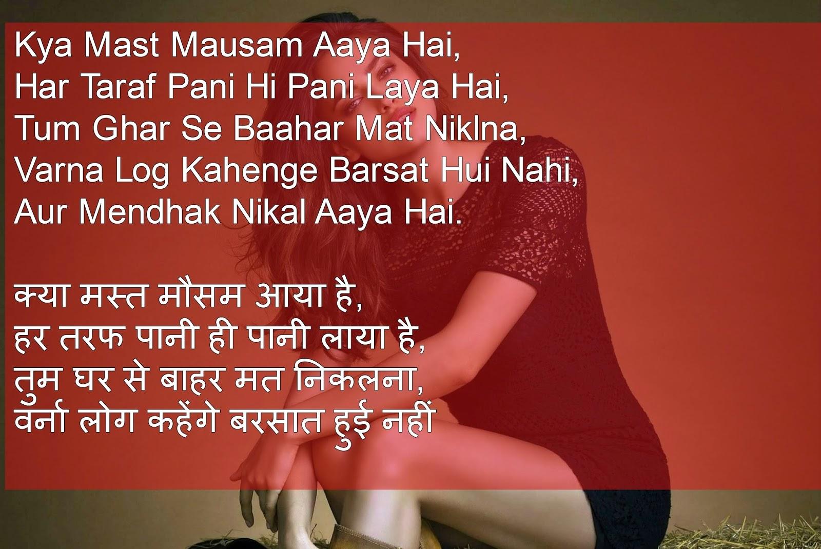 wedding anniversary wishes shayari in hindi%0A  insult shayari in hindi  Images download      beizzati shayari in hindi ladki  insult shayari best insult sms in hindi bezati shayari abusive shayari in