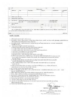 জাতীয় প্রতিষেধক ও সামাজিক শিক্ষা প্রতিষ্ঠান (নিপসম)