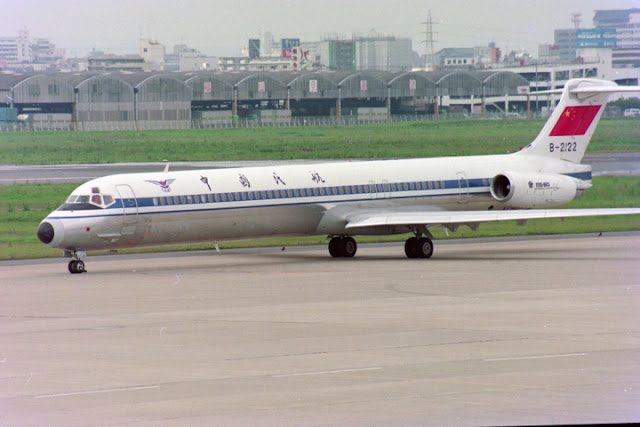 Image Attribute: Shanghai Aircraft Industrial Company assembled 35 MD-82/83s in the 1980's-90's / Source: SinoDefence,com