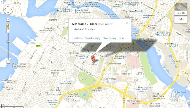 Al Karama Dubai Location Map,Location Map of Al Karama Dubai,Al Karama Dubai Accommodation Destinations Attractions Hotels Map