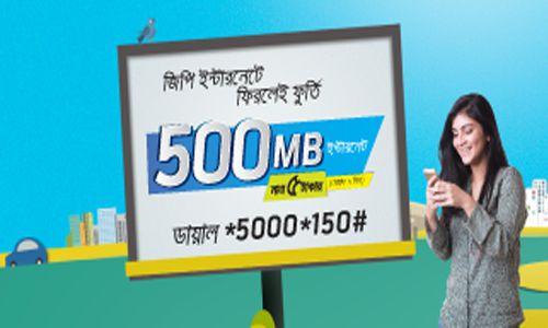 GrameenPhone 500MB Internet 5tk Offer