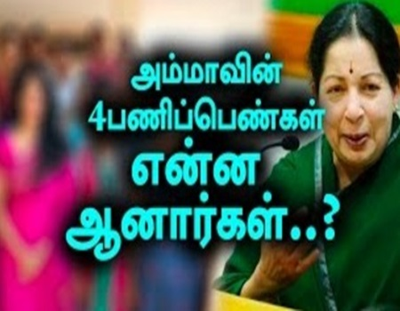 What happen to Jayalalitha's 4 Maid