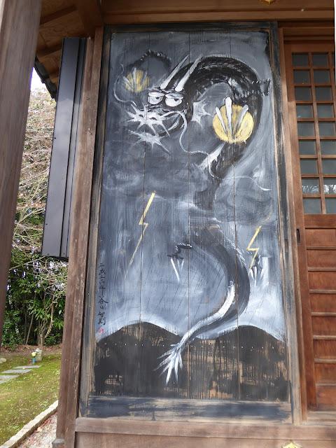 龍尾寺 本堂 龍の絵