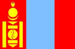 tv mongolia