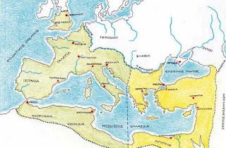 Η Αυτοκρατορία χωρίζεται σε Ανατολική και Δυτική - Η ρωμαϊκή αυτοκρατορία μεταμορφώνεται - από το «https://e-tutor.blogspot.gr»
