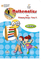 Mathematics For Primary Stage Year 4 - First Term