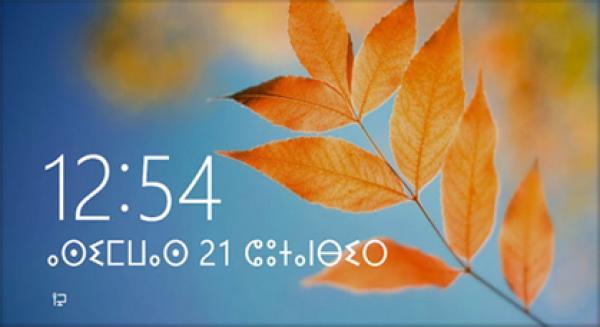 مايكروسوفت تدمج اللغة الأمازيغية في ويندوز 8.1