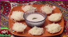 Aha Emi Ruchi | Dt 01-03-16 Ediya Appam