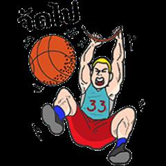 basketball fun fun