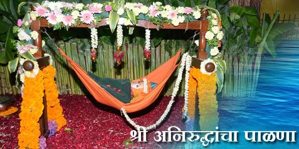 Palana of Aniruddha Bapu