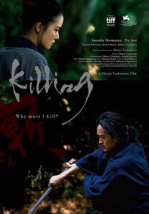 Sinopsis Killing (2018) - Film Jepang
