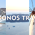 Travel Guide & Log: Mykonos, Greece
