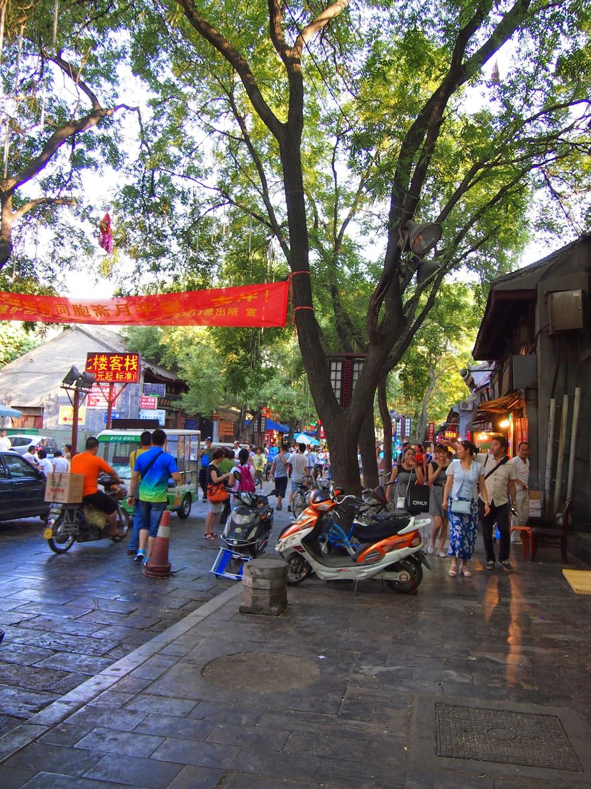 beiyuanmen street in xi'an