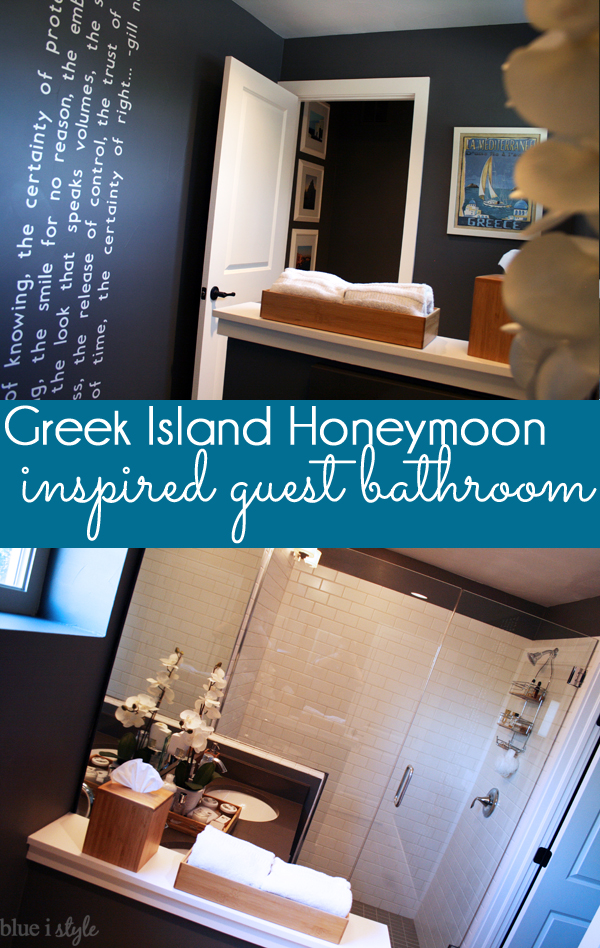Greek Island Honeymoon Inspired Guest Bathroom - inspired by travels in Santorini and Mykonos