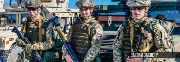 Десантники випробують нові бронежилети