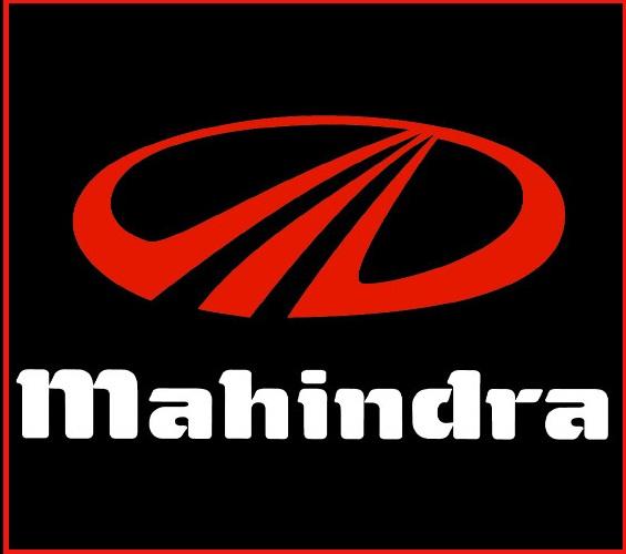 (Mahindra) Job Recruitment 2017
