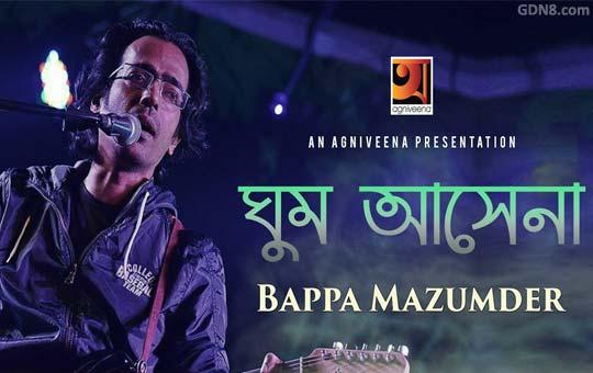 Ghum Ase Na by Bappa Mazumder