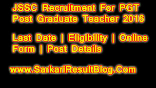 JSSC Recruitment 2016