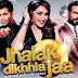 'Jhalak Dikhhla Jaa-Season 8' Colors Tv Dancing Reality Show Judges|Host|Contestants|Auditions|Timings