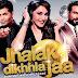 Jhalak Dikhhla Jaa Season 9 Colors Tv Dancing Reality Show Wiki Plot,Judge,Host,Contestant,Timing
