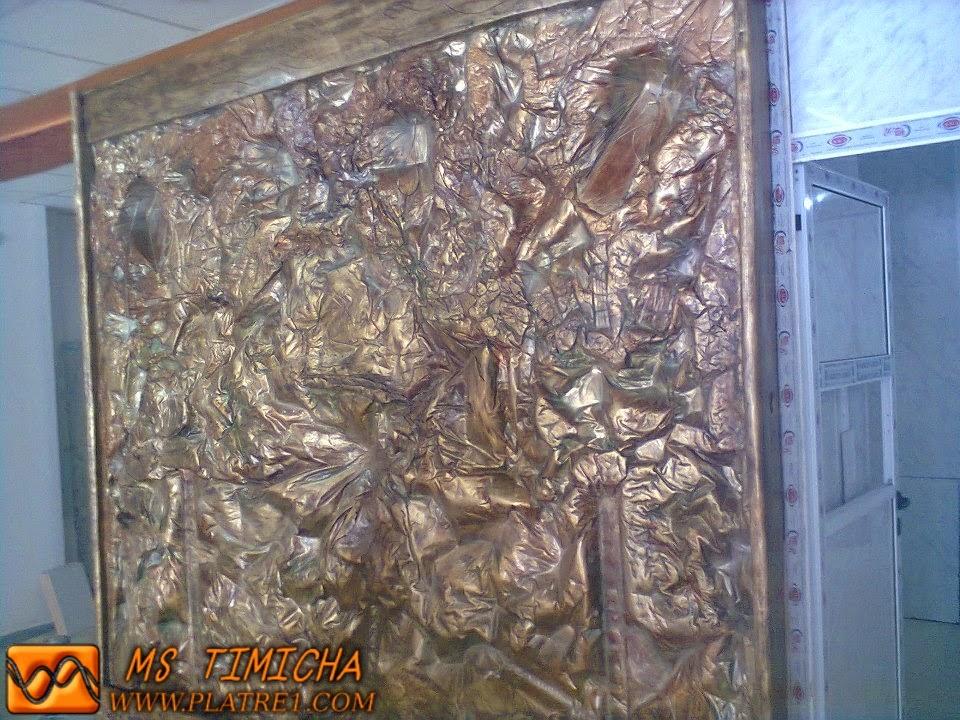 Faux plafond pour salon ou salle de s jour decoration for Faux plafond sejour
