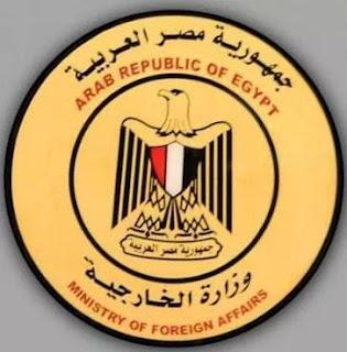 مصر تدين تعرض اربع سفن لعمليات تخريبيه بالقرب من المياه الإقليمي الدوله الإمارات العربيه المتحده