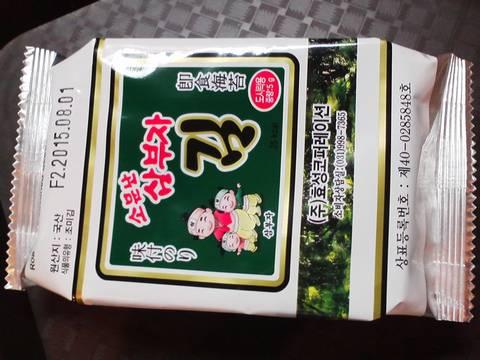 韓国海苔1 まんが喫茶BIG