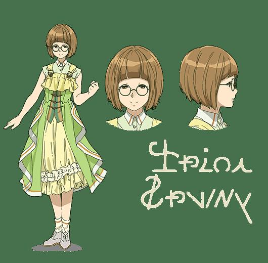 Minori Chihara como Erica.