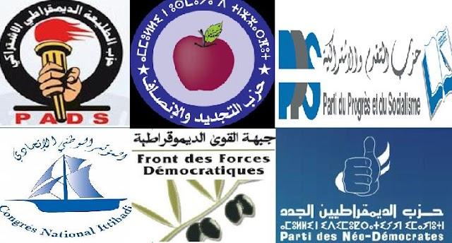 6 أحزاب ببرشيد تتهم السلطات بالتواطىء مع مرشح حزب التراكتور